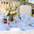 Wedding table setting — Stock Photo #26362189