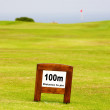 Fairway marker — Stock Photo