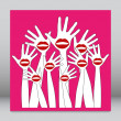 Lip hands party design. — Stock Vector