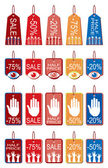 Stop, look and grab a bargain tags vector. — Stock Vector