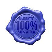Blue Wax Seal - Guarantee Satisfaction — Stock Photo