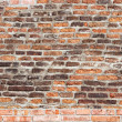 Red brick wall. — Photo