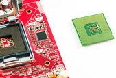 Computer CPU. — Stock Photo
