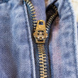 Zipper fabric fastener close up — Stockfoto