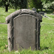 Blank Gravestone — Stock Photo #26537867