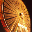 Fairground Ferris Wheel — Stock Photo