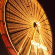 Stock Photo: Fairground Ferris Wheel