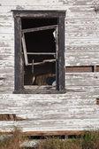 Zerbrochenes Fenster von Erfühlung Startseite — Stockfoto
