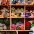 Yarn Closet — Stock Photo