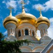 Image of the orthodox cathedral — Stock Photo