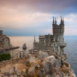 Stock Photo: Castle Swallow's Nest