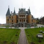 Palace in Massandra — Stock Photo