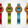 Medal with ribbon — Stock Photo