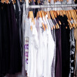 Stock Photo: Wardrobe showcase