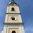 Country church — Stock Photo #31912983