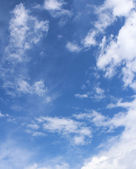 Surface de ciel vide — Photo