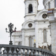 The Cathedral of Christ the Saviour in Moscow. — ストック写真