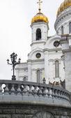 Die kathedrale von christ der retter in moskau. — Stockfoto