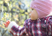 Outdoor portrait of the baby. — Stock Photo