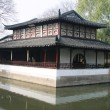 The Suzhou Museum — Foto Stock