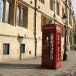 Traditional old style UK red phone box in London — Stock Photo