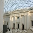 Stock Photo: Glass roof on atrium of British Museum in London, England
