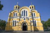 Vladimir's Cathedral in Kiev. — Foto de Stock