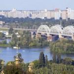 Kyiv's landscape. — Stock Photo