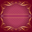 Vintage deep rose background — Stock Vector #26053725
