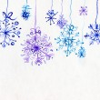 Christmas decoration elements. watercolor — Stock Photo #26381535