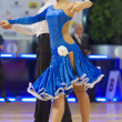 Couple performs Youth-1 Latin Program on BELARUS OPEN Minsk 2012 WDSF Championship — Stock Photo