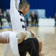 World Open Minsk 2012 WDSF Championship — Foto Stock