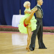 ADULT Latin-American program on The Championship of the Republic of Belarus — Foto de Stock