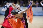 Juvenilní-1 standardní program na světě otevřené mistrovství 2013 minsk — Stock fotografie