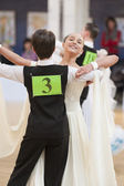 Youth-2 standard program on BELAYA RUS' championship — Stock Photo