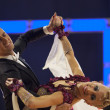 BELARUS OPEN Minsk 2012 WDSF championship — Stock Photo