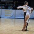 Youth-2 Latin-Americprogram on World Open Minsk-2013 championship — Stock Photo #26772013