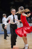 Juvenile-1 Latin-American program on World Open Minsk-2013 championship — Стоковое фото