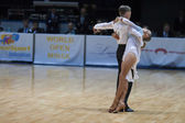 Youth-2 Latin-American program on World Open Minsk-2013 championship — Stock Photo
