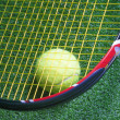 Tennis Racquet with Ball — Stock Photo