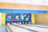 Bowling Playground Lanes With One ball Rolling — Stock Photo