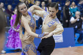 Minsk-Belarus, February, 22: Unidentified Dance Couple Performs  — Foto Stock