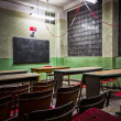 Old desolate classroom in an industrial firm — Stock Photo