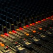 music mixer closeup — Stock Photo