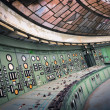 Control room — Stock Photo