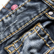 Jeans detail — Stock Photo #40473075