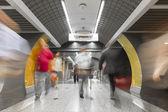 Subway station interior — Stock Photo