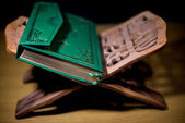 The holy quran book — Stock Photo