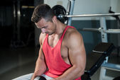 Concentration At Gym — Stock Photo