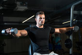 Shoulder Workout — Stock Photo